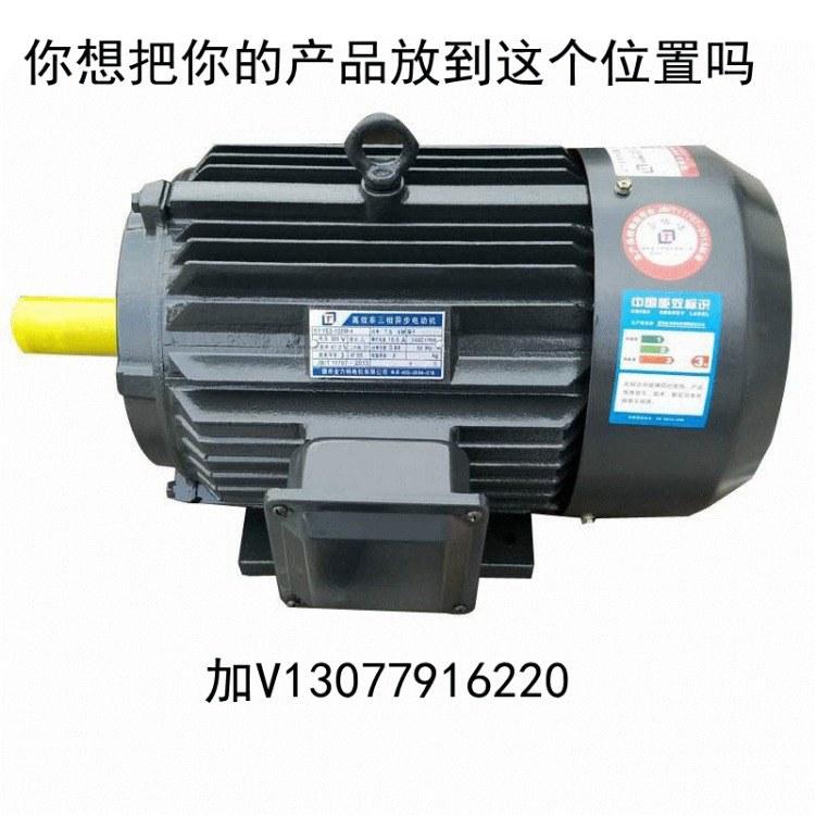 电动机380v小型单相220v两相7.5kw1.5千瓦4直流电机马达3