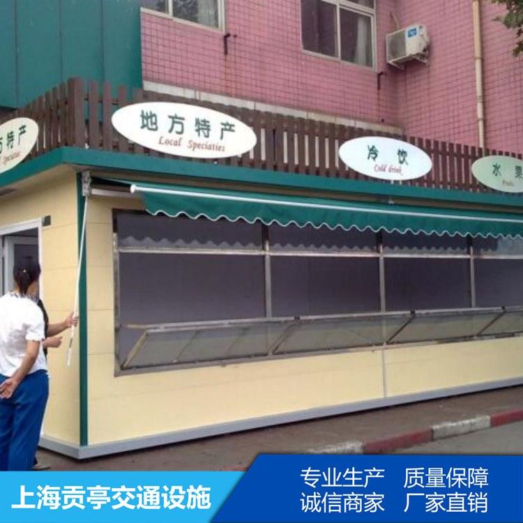 【上海贡亭】售卖亭 售货亭专注高品质效率高能强烈推荐服务周到现货供应上海厂家