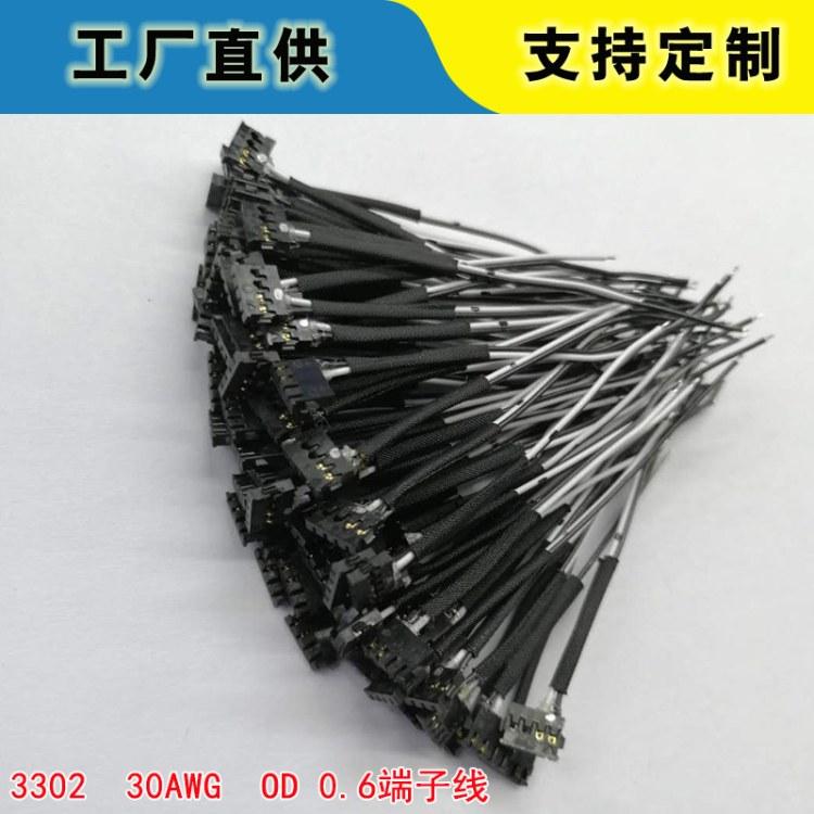 电子厂端子线 3302  30AWG  OD 0.6连接线 乐阳电子厂家直销 供货及时