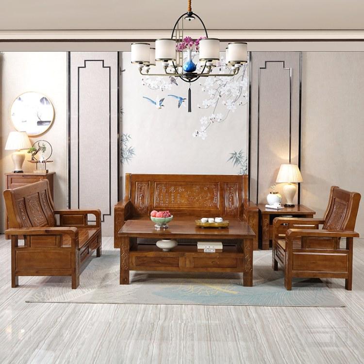 新中式红木沙发组合小牛角花梨木客厅刺猬紫檀家具小户型仿古家具