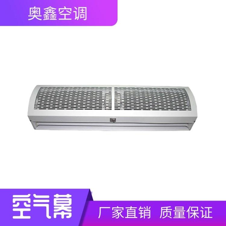 山东奥鑫 专业生产RM-L-C-D离心侧送式电加热型风幕机  型号齐全 中央空调用配件