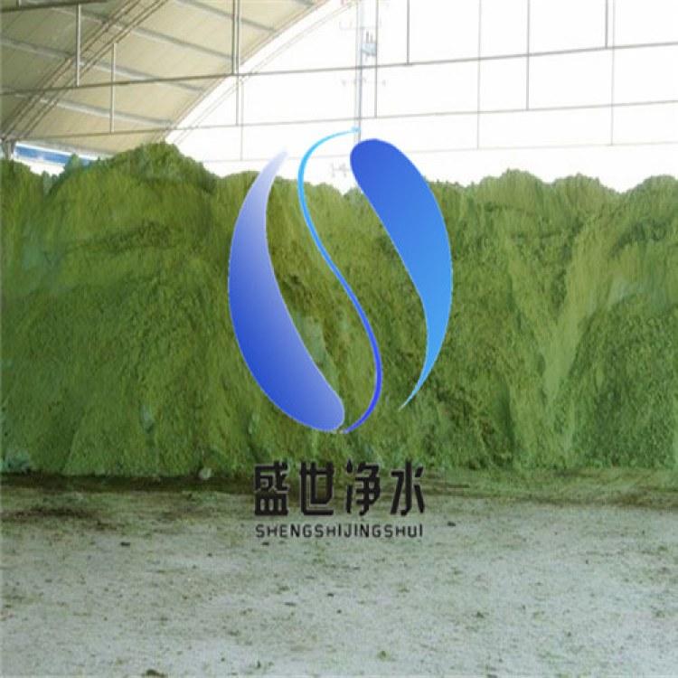 污水处理药剂 硫酸亚铁  量大优惠 免费拿样