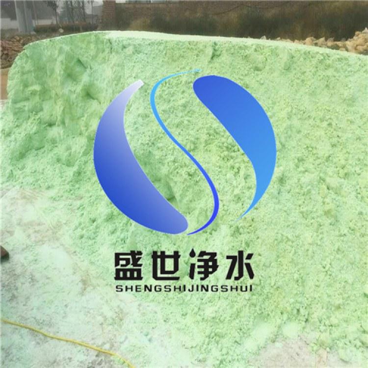 硫酸亚铁 七水硫酸亚铁 河南生产厂家