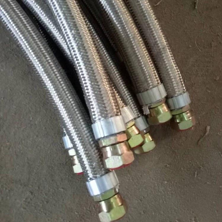 钢厂铠装高压胶管  软管 胶管总成 高压胶管总成耐高温胶管