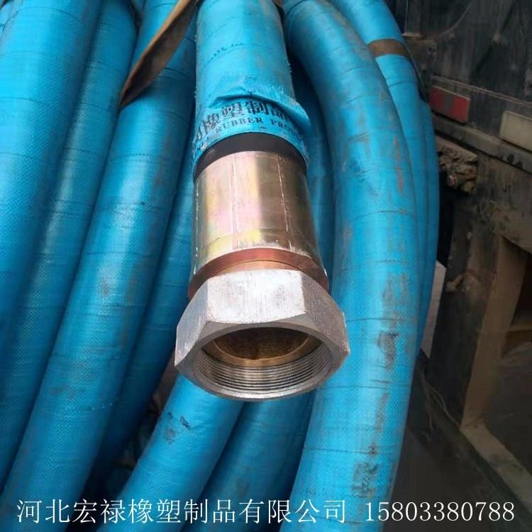 直销石油钻探高压胶管总成  液压矿用高压胶管总成宏禄厂家