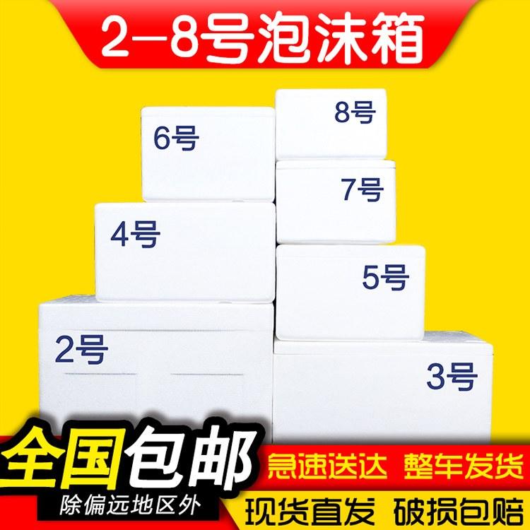 国祥泡沫包装-源头厂家-支持定制-质量轻-0甲醛
