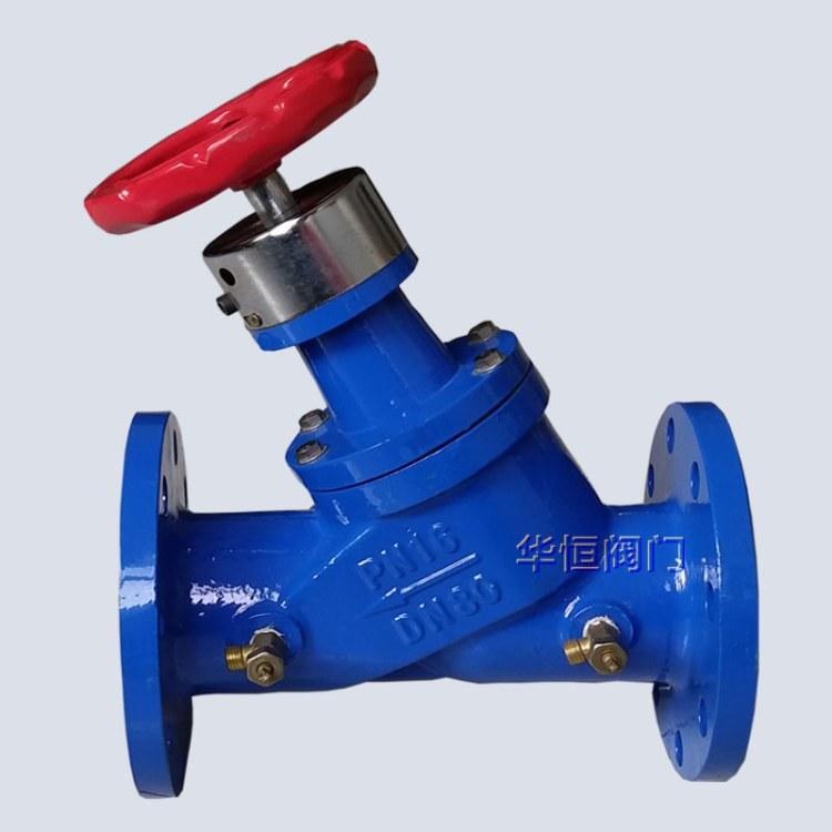 华恒阀门厂家直销 数字锁定平衡阀  铸铁中央空调暖通sp45f静态平衡阀