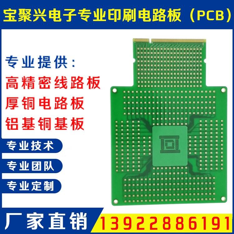 供应生益TG170工控厚铜电源PCB 3mm板厚2OZ铜厚 5mm厚工控电路板