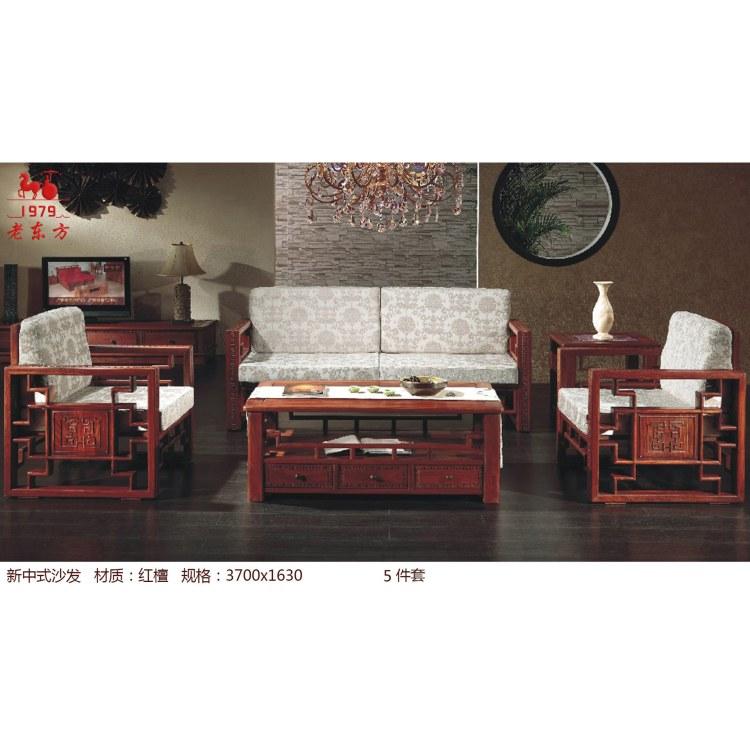老东方 古典 古典沙发3 红木沙发组合 材质 小叶红檀 定制厂家