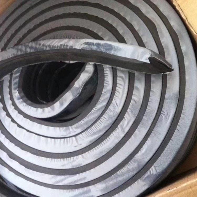厂家直销遇水膨胀止水条 填缝防水腻子型高倍率膨胀