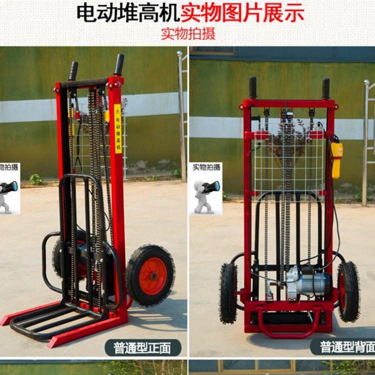 小型堆高机 手动液压叉车电动 叉车升高车 微型 利达液压机械设备制造厂订制