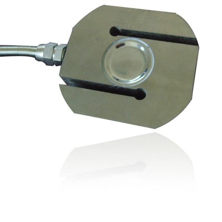 S型压力传感器