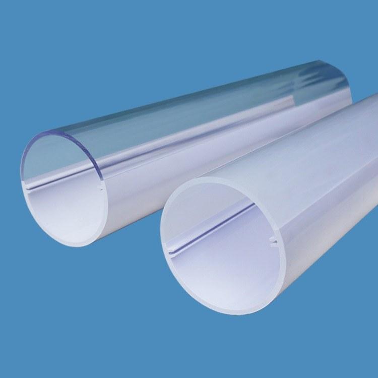 塑胶挤出双色管型材   圆管型材   联臻厂家生产