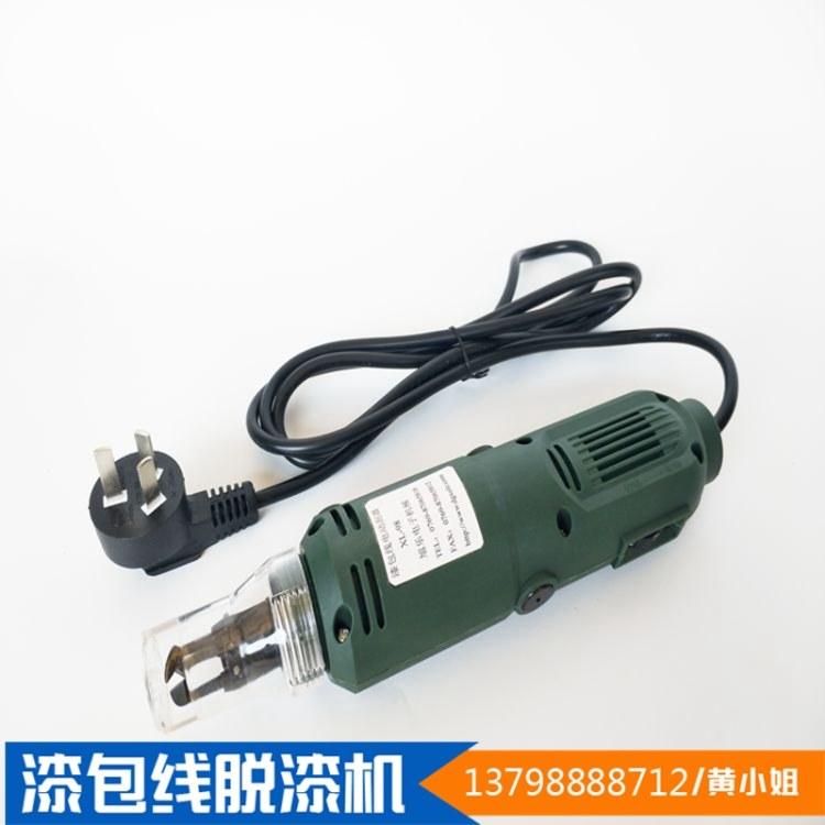 广东手持式电动刮漆机 电动刮漆器 电动剥漆机