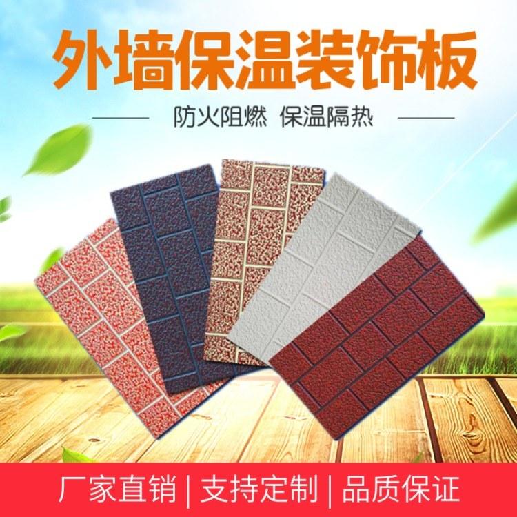 重庆洲信轻钢别墅保温装饰一体板 金属雕花板工程外墙板 景观房屋板材保温装饰一体板