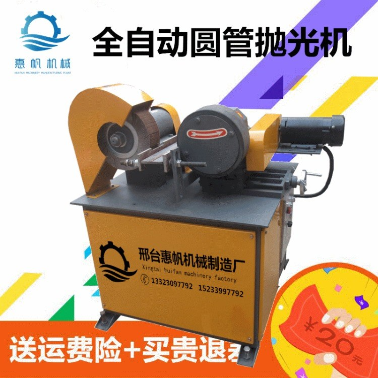 小型圆管抛光机80无心外圆抛光机爆款圆圆管除锈机简单易操作