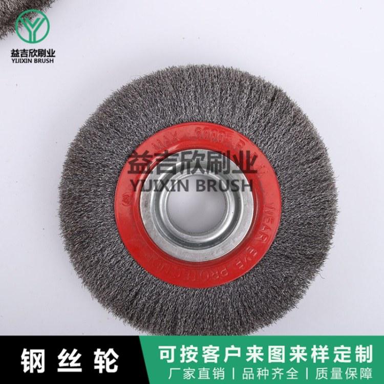 钢丝轮钢丝轮价格钢丝轮批发钢丝轮厂家钢丝轮生产厂家直销支持定制