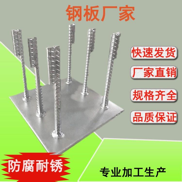 厂家永年Q235B焊接热镀锌钢板永年  厂家加工10mm铁板厂家打孔高铁桥梁挡块预埋件