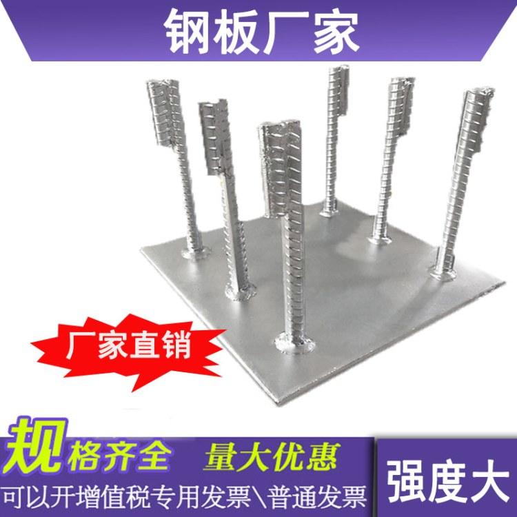 Q235B焊接热镀锌钢板    10mm铁板打孔高铁桥梁挡块预埋件