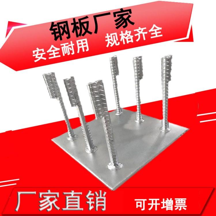 永年生产Q235B焊接热镀锌钢板 10mm铁板打孔高铁桥梁挡块预埋件