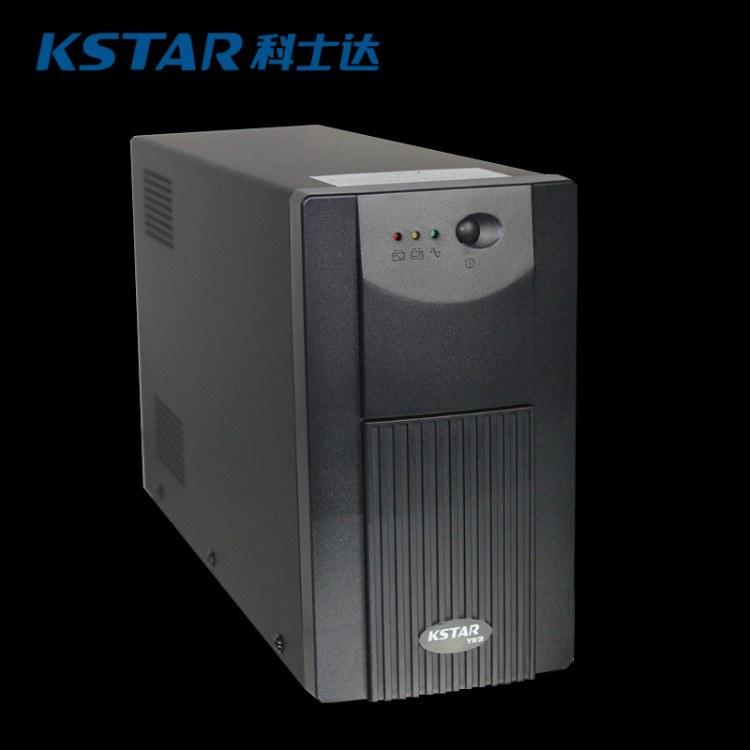 科士达在线式YDC系列单进单出型号 YDC9101H-B功率1KVA电池电压24VDC