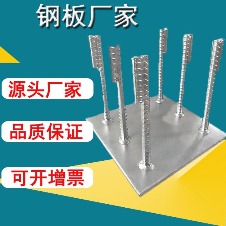 永年国标厂家Q235B焊接热镀锌钢板 厂家10mm铁板打孔高铁桥梁挡块预埋件