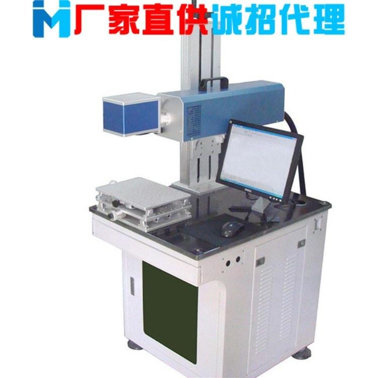 CO2激光打标机高精度CO2激光打标机