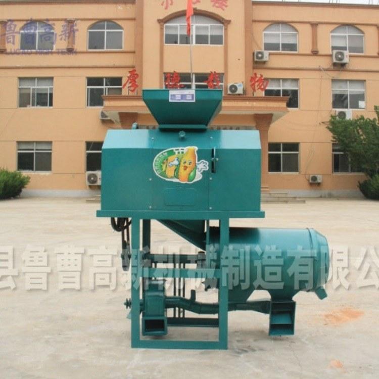 矿物磨粉机化工原料制粉机新款饲料粉碎机
