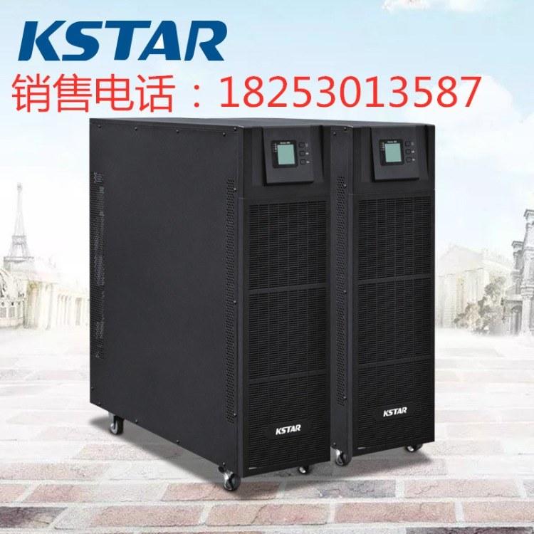 科士达UPS电源在线式YDC系列单进单出型号 YDC9102S-RT功率2KVA电池电压48VDC