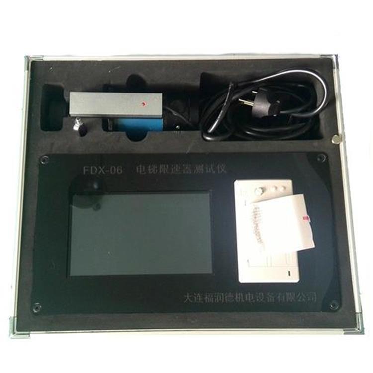 仪器校准电梯限速器测试仪检定体例