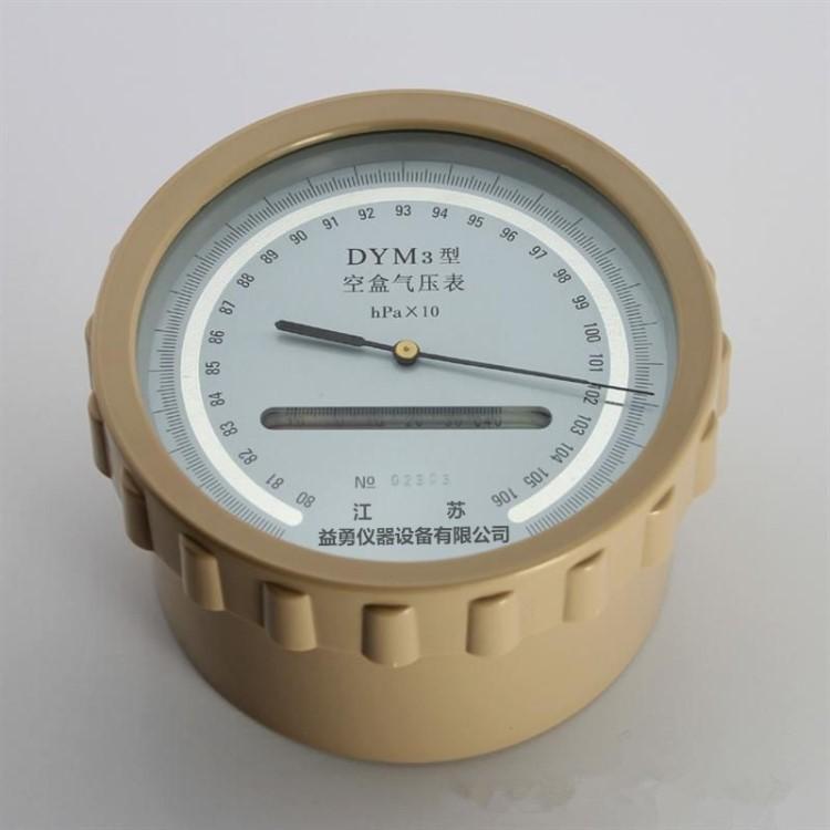 仪器校准空盒气压表的分类若何辨别