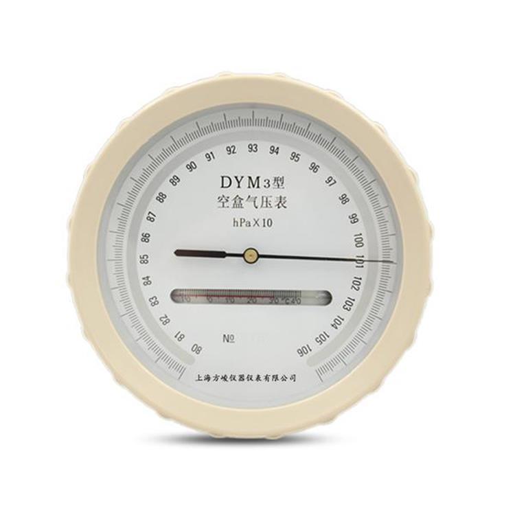 空盒气压表有哪些缺乏点需若何改良