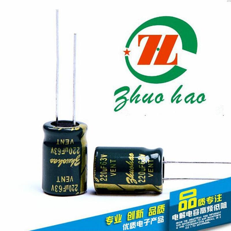 大量生产供应优质高频低阻电容电容器1000uf 10v 8*9