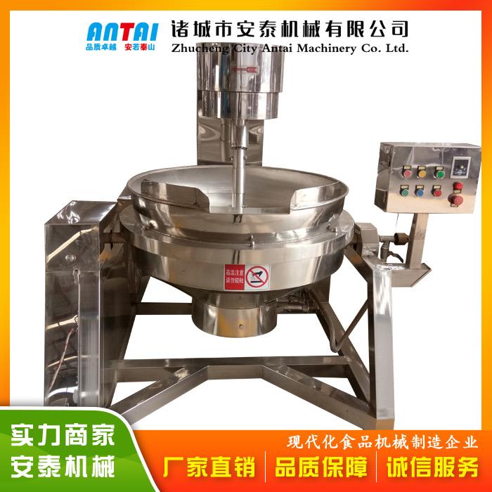火锅底料行星搅拌炒锅 火锅底料行星搅拌炒锅生产厂家 安泰机械