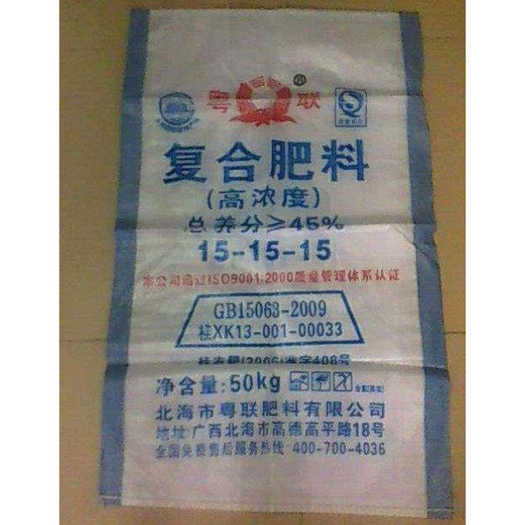 化肥袋厂家批发 覆膜化肥袋厂家批发 汇金 编织化肥袋厂家