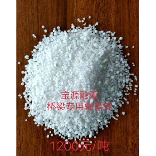 宝源融雪剂 液体融雪盐批发 混合型融雪盐采购