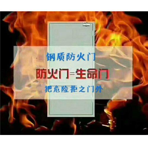 乙级钢质防火门批发订制 优质乙级钢质防火门商家自营 翱天