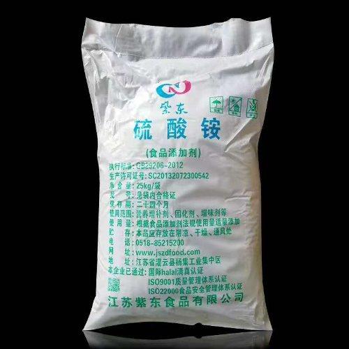 紫东 高纯度硫酸铵 供应高纯度硫酸铵 供应高纯度硫酸铵批发