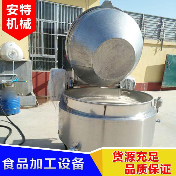 安特 粽子卤煮锅正规厂商 肉制品卤煮锅哪家好