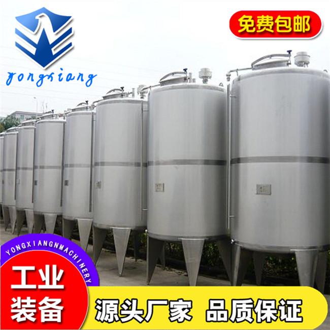 益生菌反应釜介绍 永翔机械 酱油反应釜不锈钢 反应釜介绍