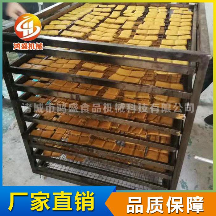 50型腊肉腊肠烟熏炉 全自动豆干烟熏炉 红肠烘干上色一体炉
