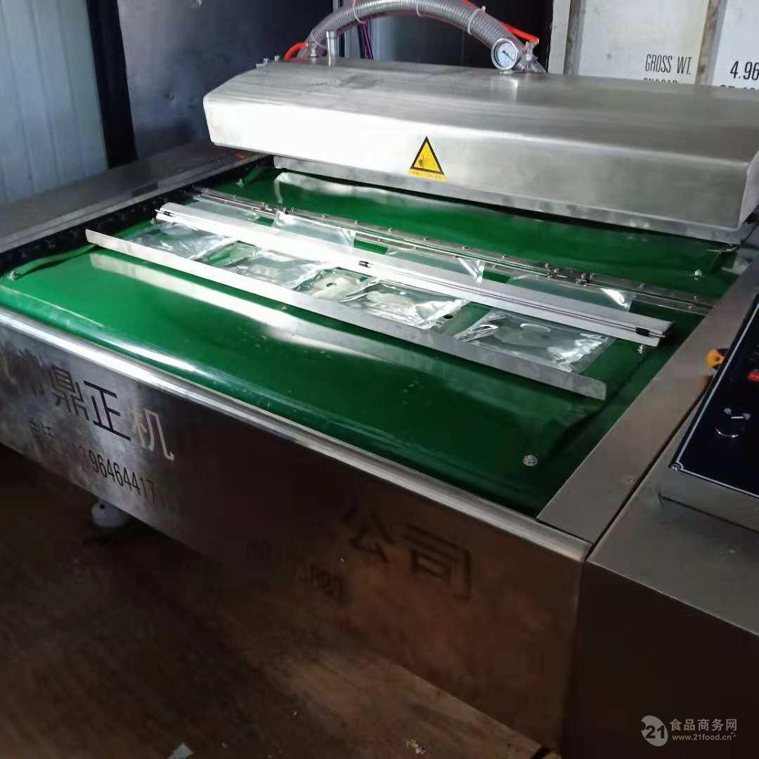 供应新款海压蛋真空包装机 板栗封口机 厂家