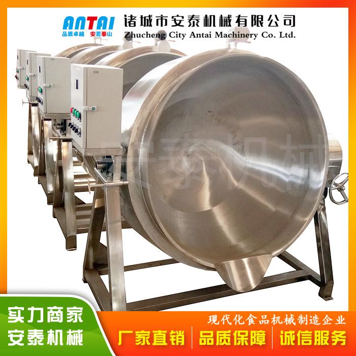 电加热卤煮锅 熬制卤煮锅供应商安泰机械 蒸汽加热夹层锅质优价廉