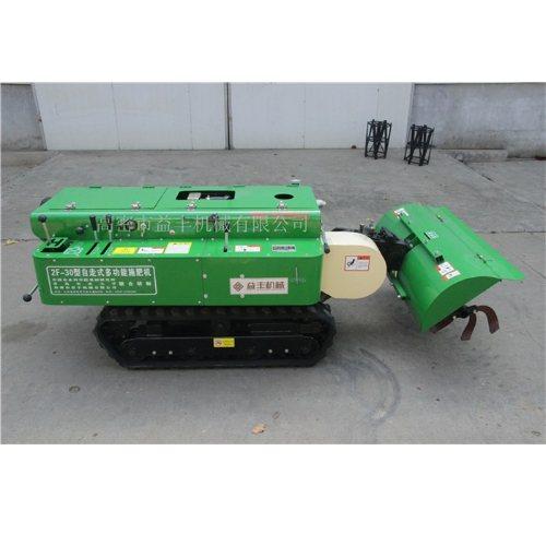 益丰 履带式旋耕机规格 多功能旋耕机哪家好 拖拉旋耕机去哪买