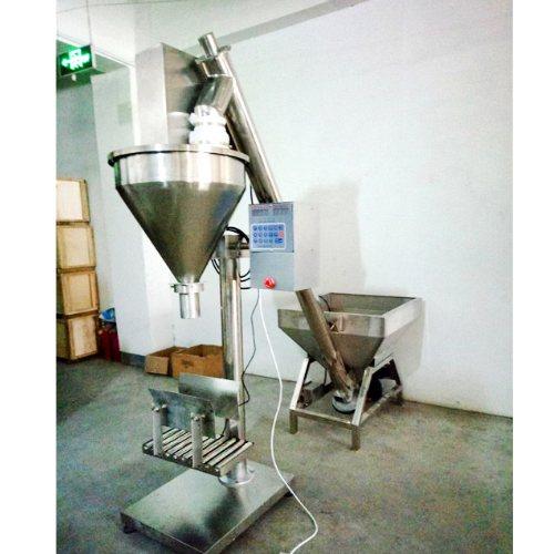 分装生产线精度高 食品添加剂分装生产线适合各种物料 元兴