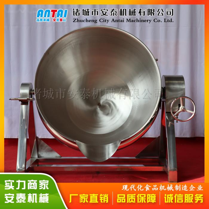 蒸汽煮锅哪里好 立式卤煮锅质量 安泰机械 蒸汽卤锅商用