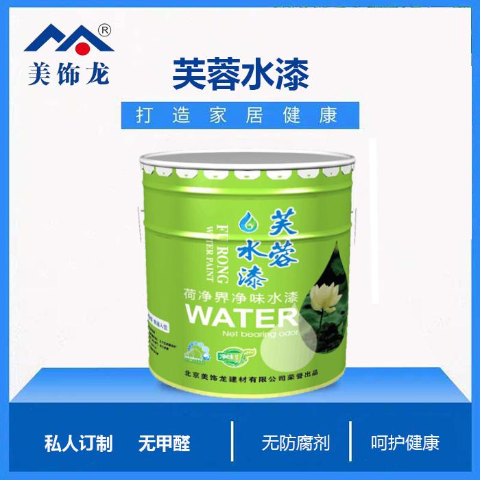 装修水性涂料品牌 室内水性涂料加盟 美饰龙 水性涂料施工