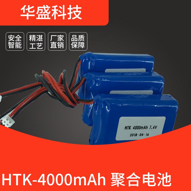 华盛科技HTK-4000mAh聚合电池可按需求定制容量