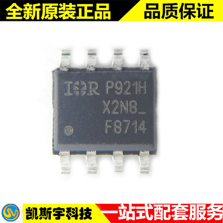 IRF8714 MOSFET代理IR原装现货