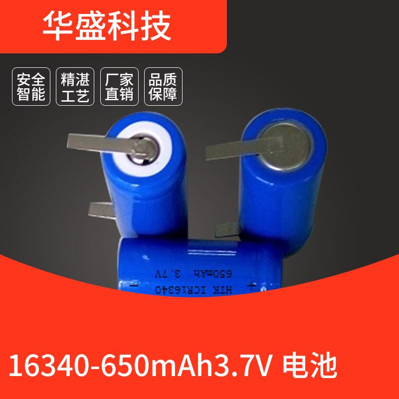 厂家直销 16340 650mAh 3.7V电池电池可按需求定制尺寸容量